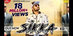 सिक्का / Sikka Lyrics -KD