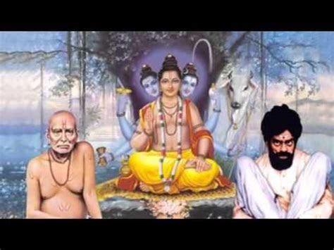 shankar maharaj  bhajan youtube
