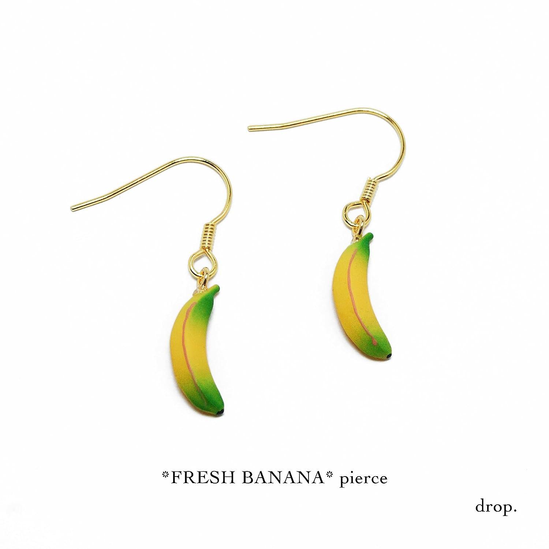 drop.フレッシュバナナピアス