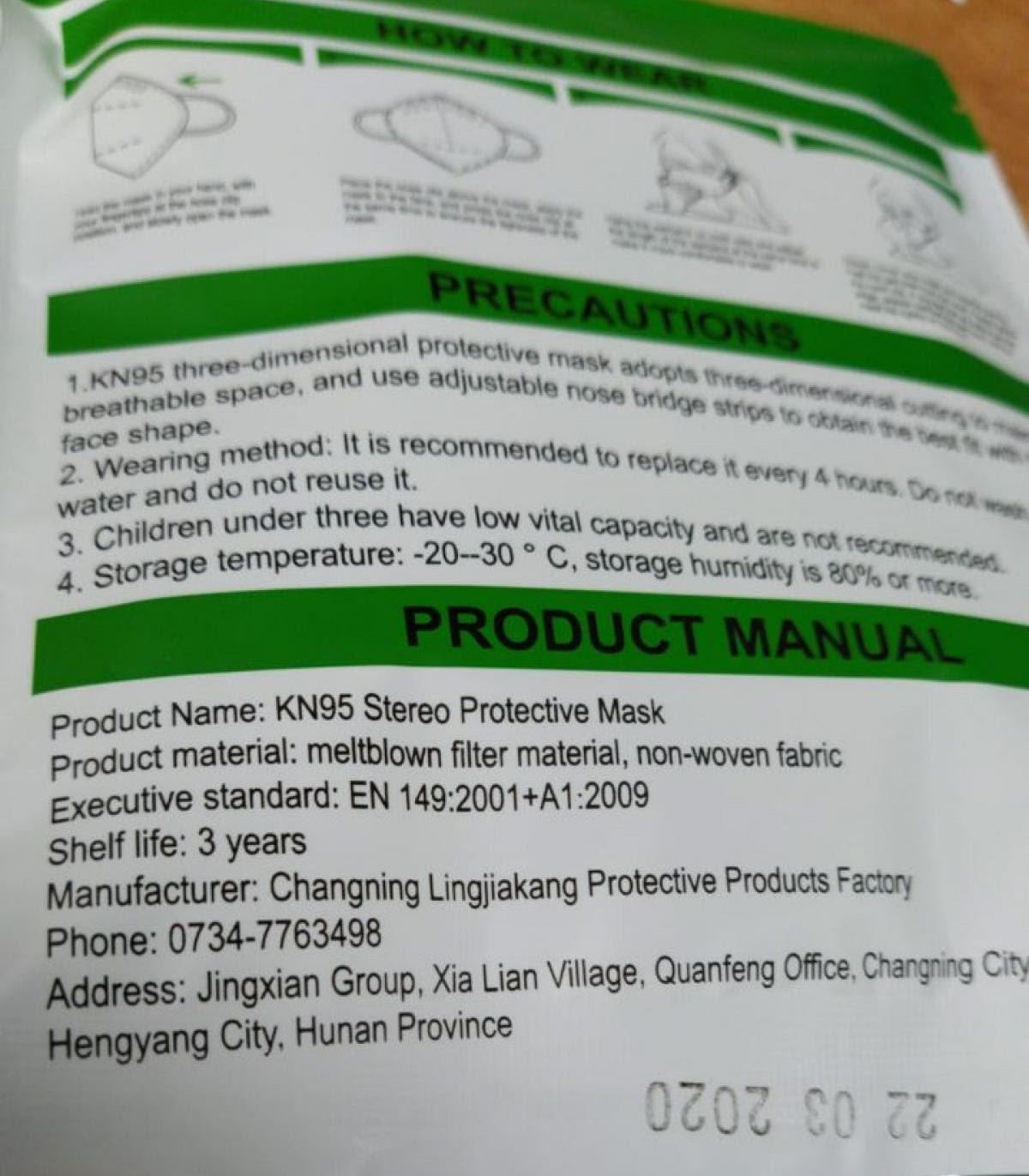 CCOO advierte del pésimo material que se sigue entregando que no defiende ante el contagio