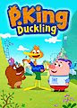 P. King Duckling - Season 1