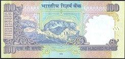 indP.98a100Rupees2005Esig.89Y.V.ReddyWKr.jpg