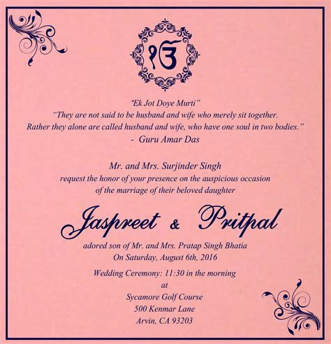 Punjabi wedding card wordings 015