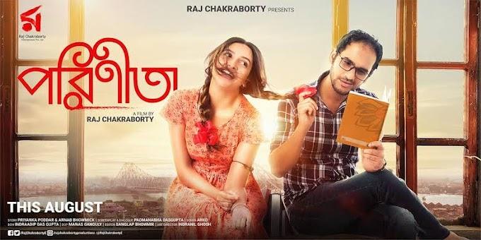 Parineeta 2019 Bengali Movie 1080p HDRip Download
