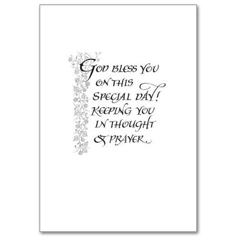 50th Wedding Anniversary Christian Quotes. QuotesGram