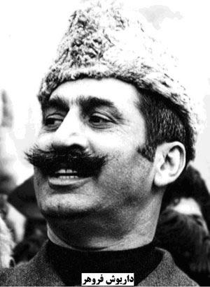 Forouhar Dariush 120818