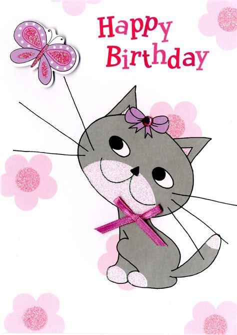 Happy Birthday Cat Greeting Card   Cards