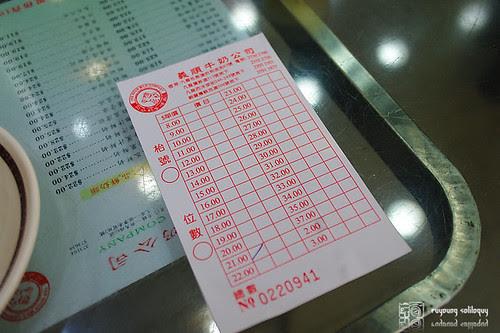 Samsung_NX100_Hongkong_36