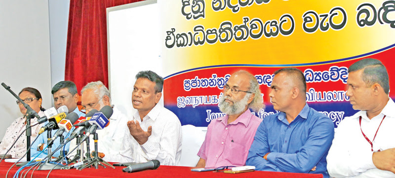 JD members address the media briefing. Picture by Vipula Amerasinghe