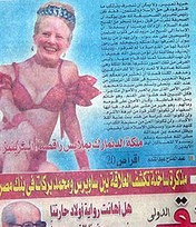 Queen Margrethe II in an Egyptian Night Club. Would I Lie to You?