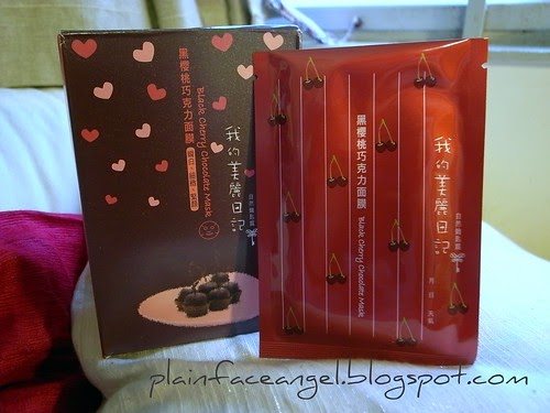Chocolate Cherry Angel Food Cake Recipe