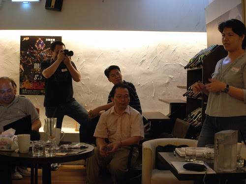 1st Taipei Domainer Meeting 台北域名人聚會