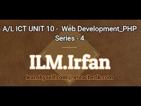 A/L ICT Unit 10 - PHP - Video Tutorial Series - 04
