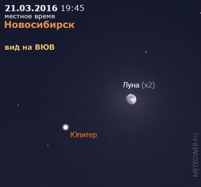 Растущая Луна и Юпитер на вечернем небе Новосибирска 21 марта 2016 г.