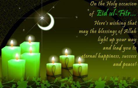 ramadan eid ul fitr mubarak  quotes images