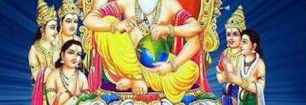 Vishwakarma Puja 2020 Wishes: Heartwarming Messages, Greeting, Quotes, WhatsApp & Facebook Status
