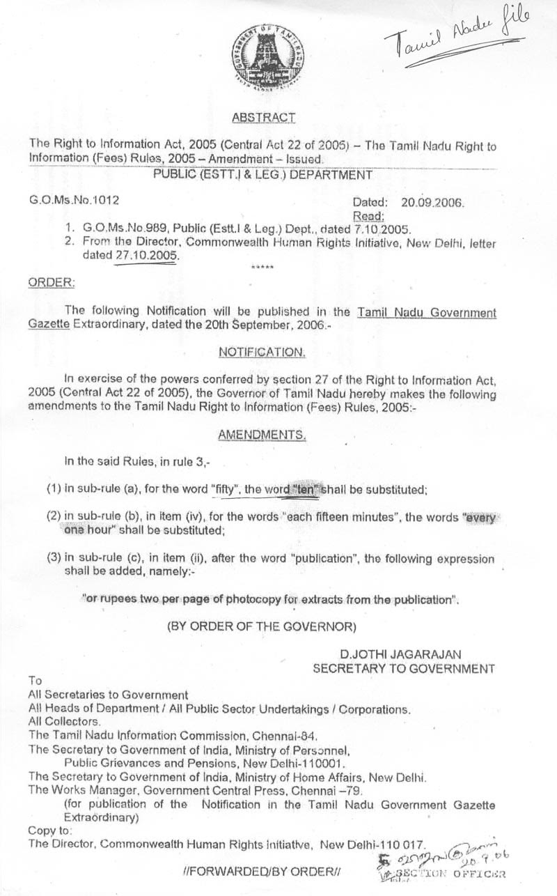 Application Form Application Form Rti Act 2005