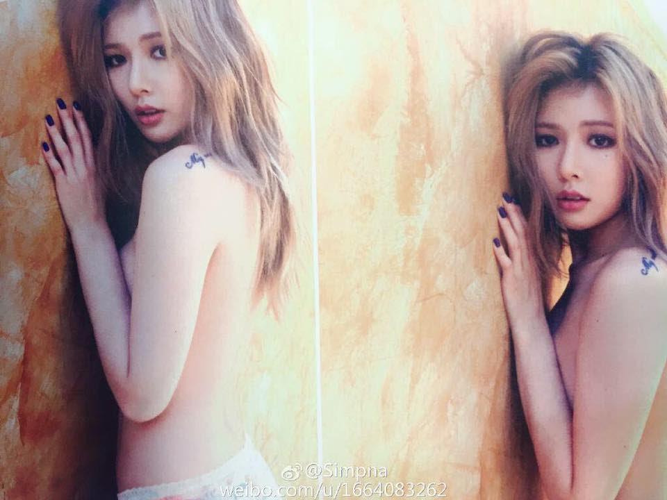 HyunA sexy 5