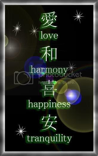 Love_Harmony_Happiness_Tranquility.jpg Chinese Words image by debrinconcita