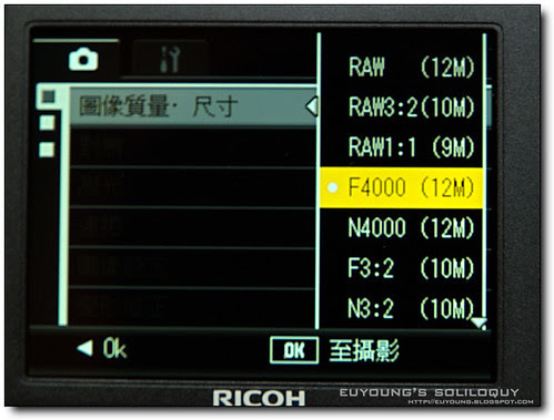 GX200_menu_2 (euyoung's soliloquy)