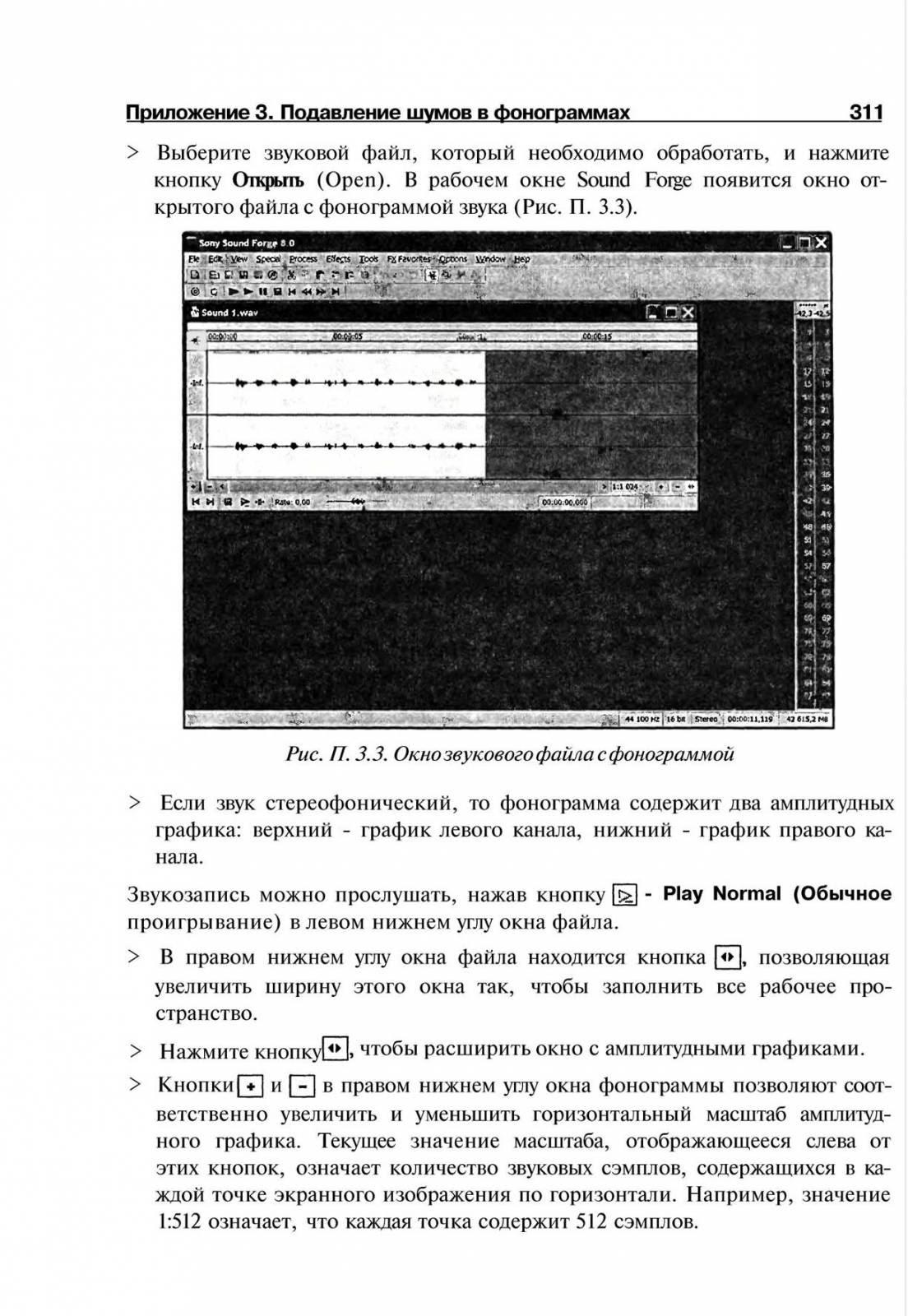 http://redaktori-uroki.3dn.ru/_ph/14/7532362.jpg