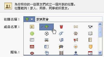 facebookgroup-02