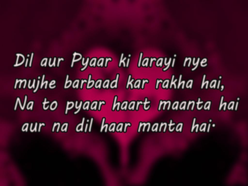 Love Quotes In Urdu English. QuotesGram