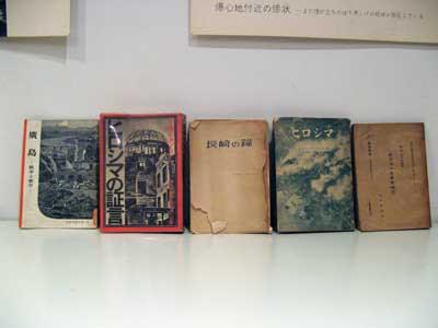 くすぬち平和文化館の  JPG
