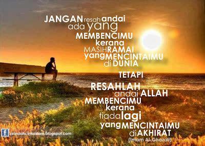 gambar kata kata mutiara islam kehidupan  cinta