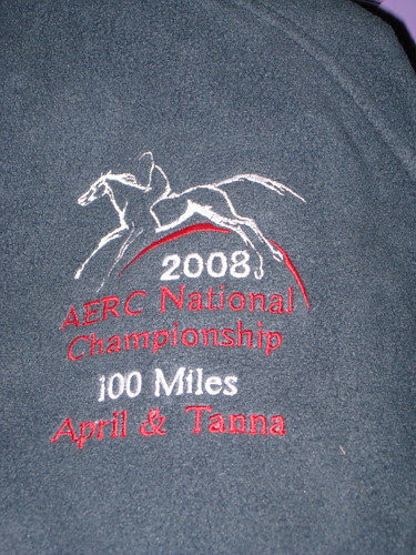NC 100 Mile Completion Award w/added touch
