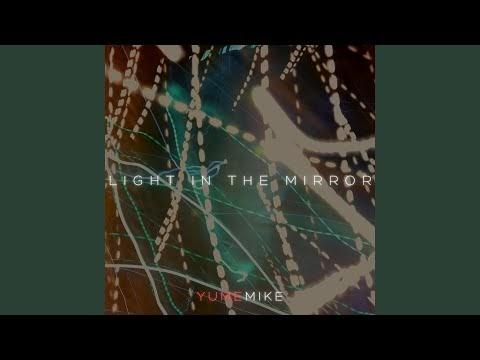 MUSO SOUP ÁLBUNS #6: Isphet, Alpha Cat, Yume Mike, Hypheria e mais artistas com EPs lançados passando por estilo como eletrônico, folk, new wave e hardcore