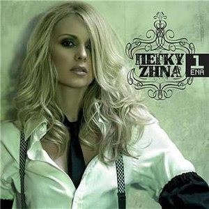 Ena (album)
