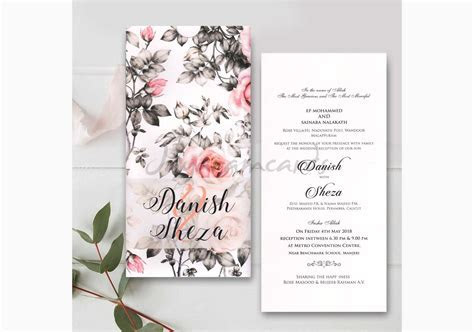 JAYARAM CARD   Wedding cards in calicut, Wedding cards in