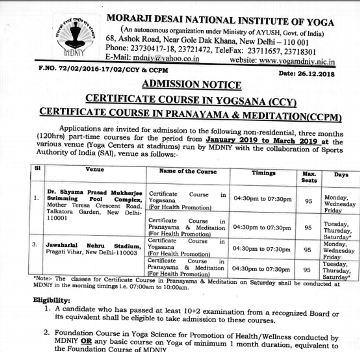 Bhu Bams Application Form 2017 Last Date, Admission Notice For Certificate Course In Yogasana Pranayama Meditation Morarji Desai National Institute Of Yoga New Delhi, Bhu Bams Application Form 2017 Last Date