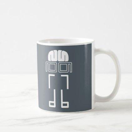 Nerd Puzzle Mug
