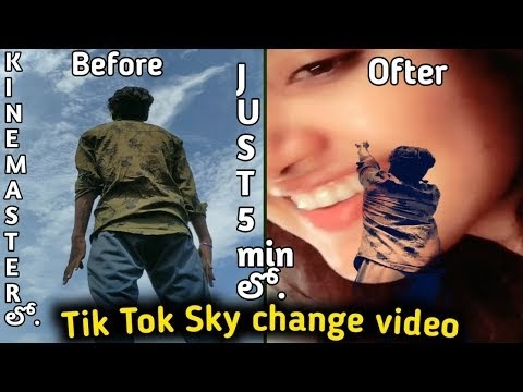 How To Make Sky Change video on Tik Tok Telugu|Sky change video on Tik tok telugu