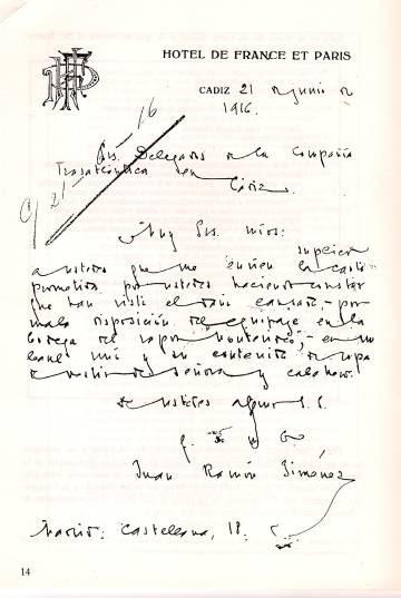 La primera carta de reclamación que Juan Ramón Jiménez envía desde el Hotel de Francia y París en Cádiz.