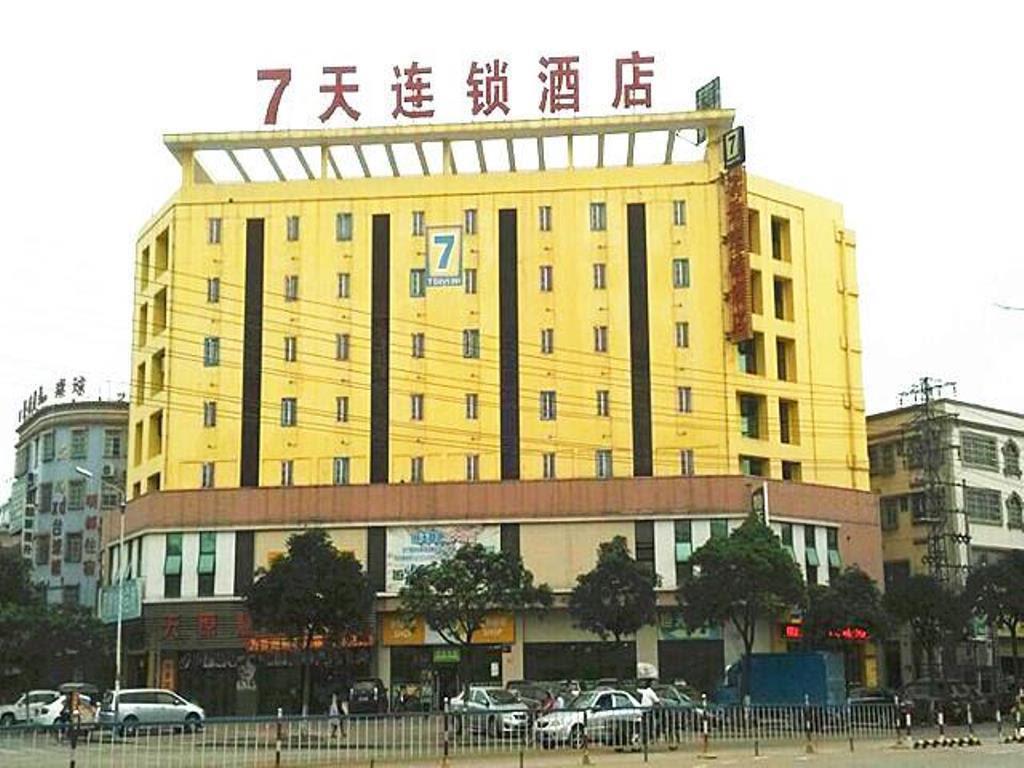 7 Days Inn Zhongshan Tanzhou Town Market Centre Branch Reviews