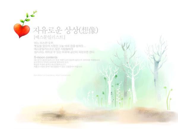 Kore Sonbahar Ağaçlar Psd Malzeme Boyama Arka Plan Psd Malzeme