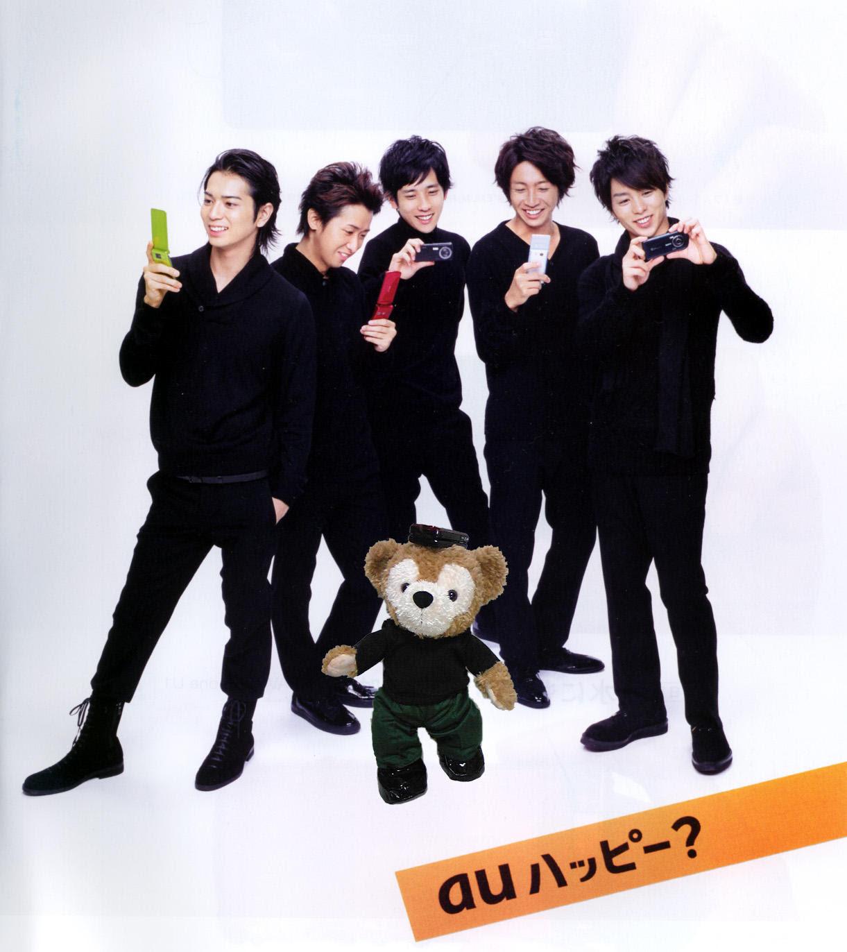 相葉 雅紀 大好き 2010年08月
