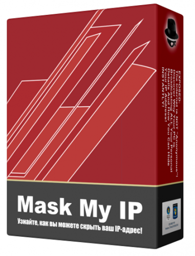 Mask My IP 2.4.0.2 Portable