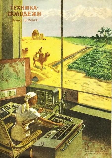 Técnica Moderna 1947-3