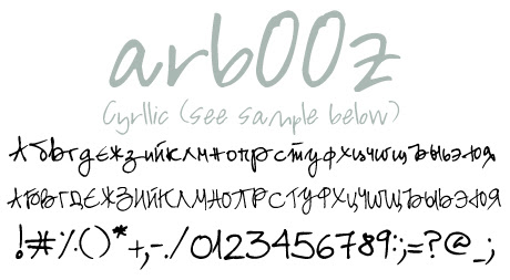 click to download arbooz