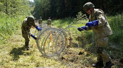 «Ситуация остаётся тревожной»: ЕС пообещал срочную помощь Литве в связи с миграционным кризисом на границе с Белоруссией