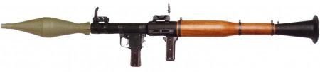 450px-Rpg-7-1-