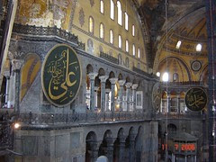 Di Dlm Hagia Sofia, Istanbul, Turkey