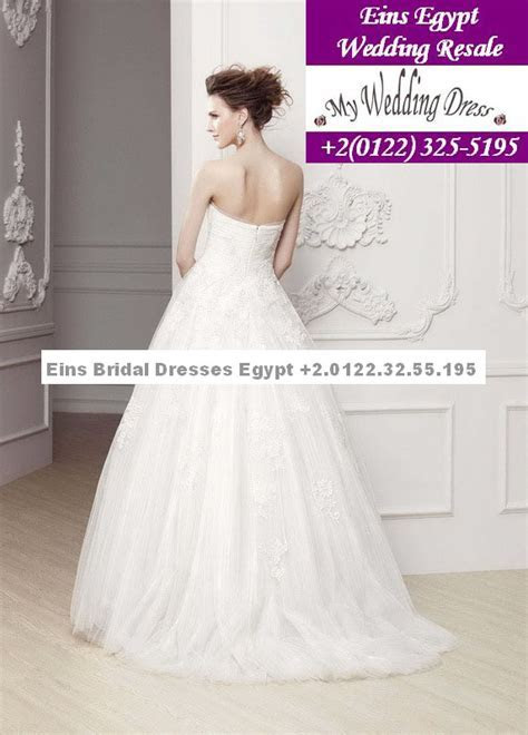 Egypt Wedding Dress Sell & Buy Once Used Wedding Dress in