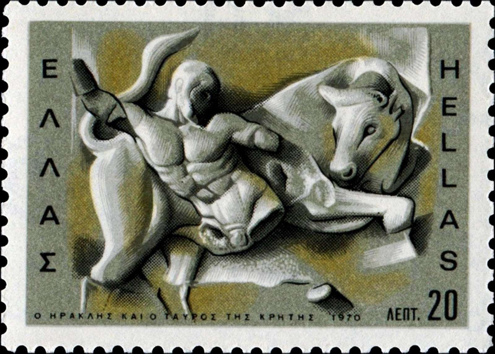 1970 Έκδοση Ηρακλέους (μετόπη από το ναό του Δία στην Ολυμπία, 460 π.Χ.) HELLAS