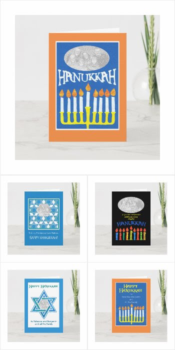 Hanukkah Gifts and Greeting Cards