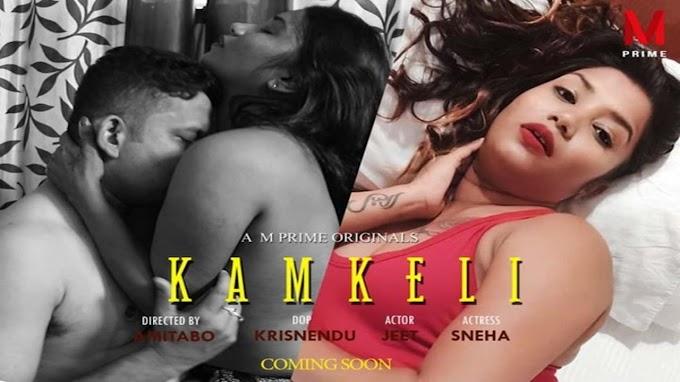 Kamkeli (2020) Hindi M-Prime Short Film